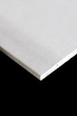 Гипсокартон «МАГМА» 9,5 мм