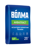 Штукатурка «ВОЛМА-Аквапласт» 25кг